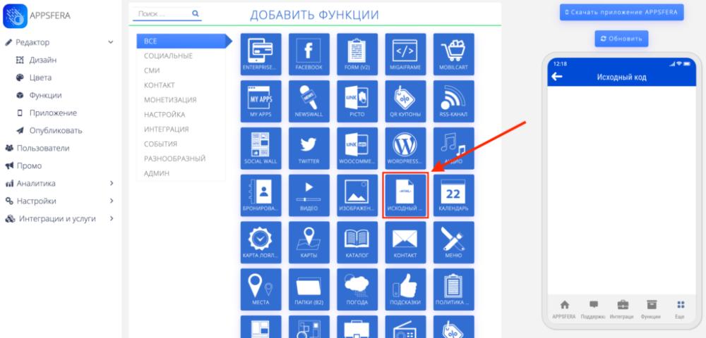 joxi_screenshot_1583054346812