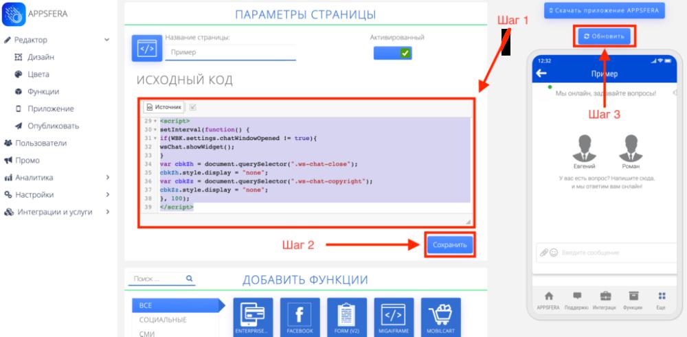 joxi_screenshot_1583055216546
