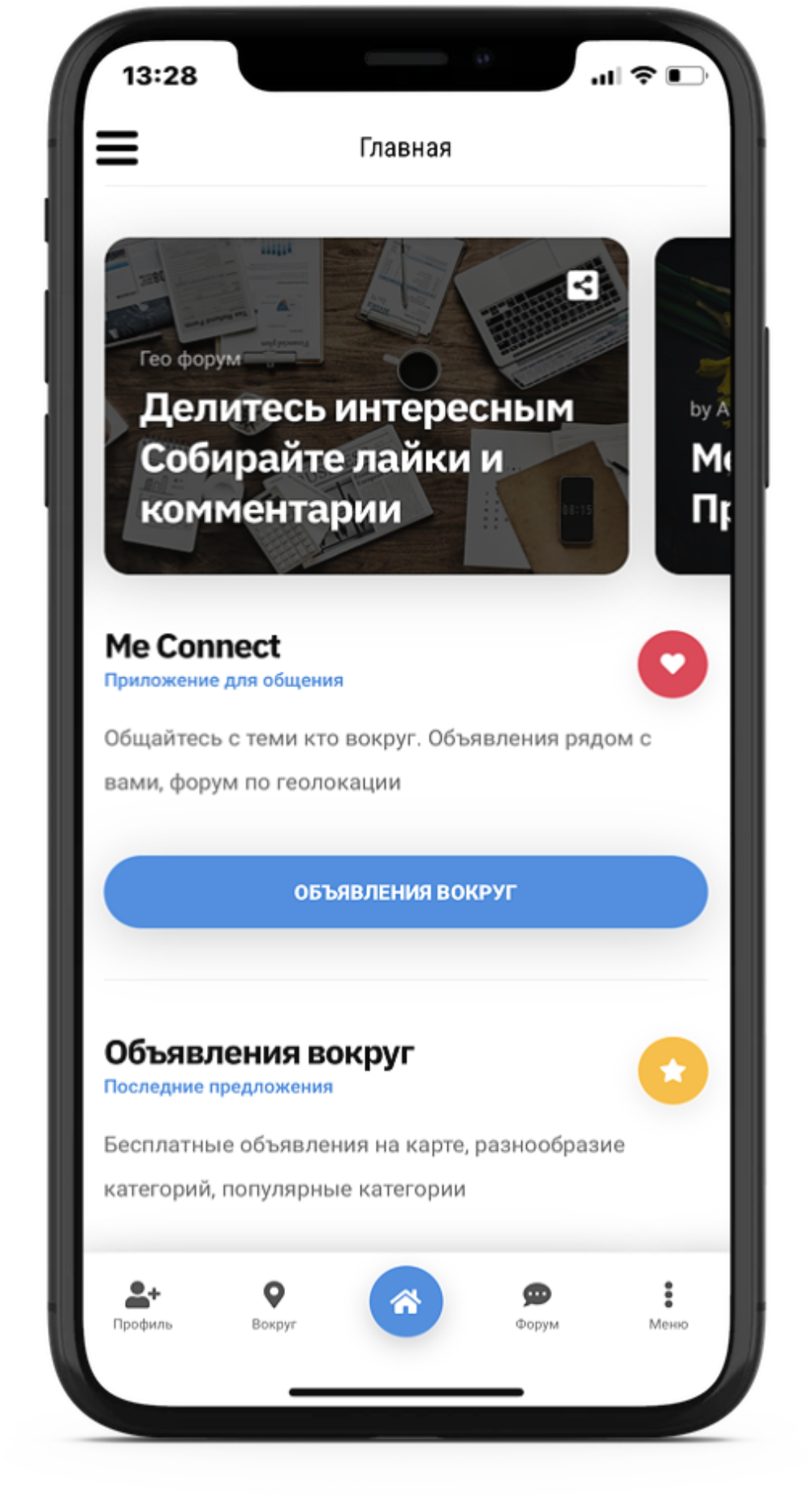 smartmockups_k8mws9o0